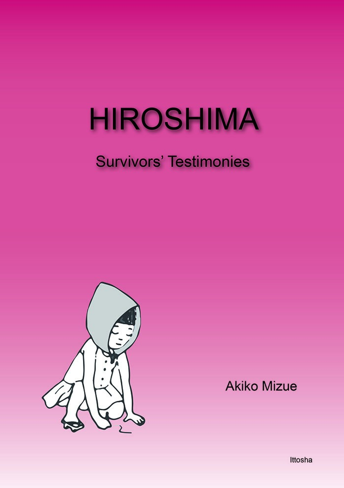 HIROSHIMA 22
